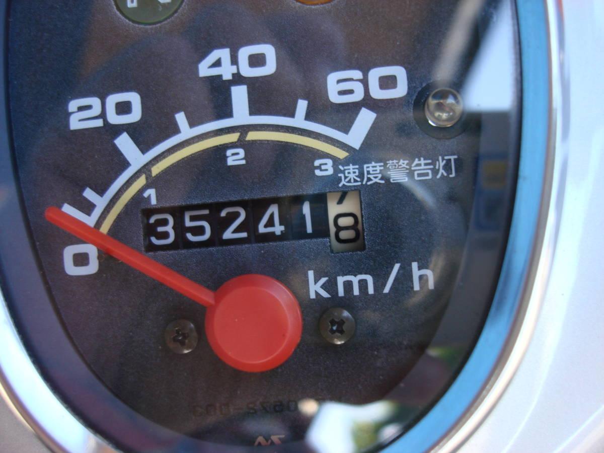 ★ホンダ スーパーカブ 50C(代理出品)★_画像10