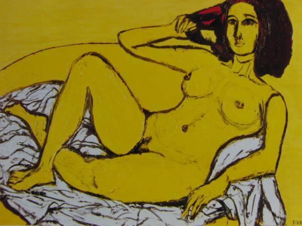 林武、裸婦、希少な画集より、新品高級額・額装付、状態良好、送料込み