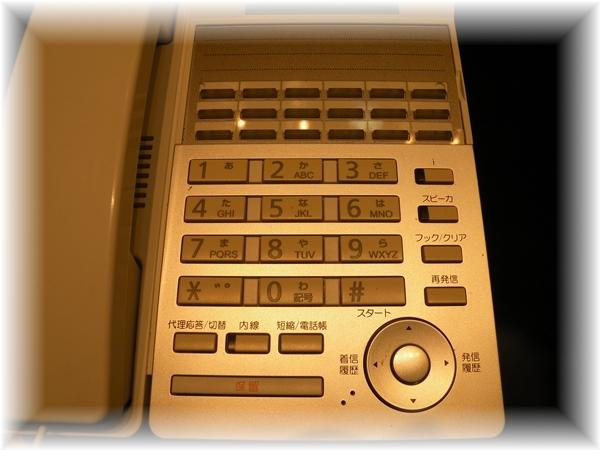 F6500 日立 HITACHI 18ボタン 標準電話機 ビジネスフォン ET-18iE-SD_画像10