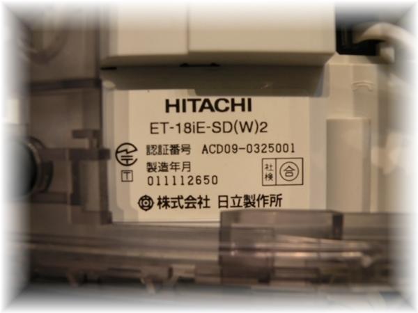 F6500 日立 HITACHI 18ボタン 標準電話機 ビジネスフォン ET-18iE-SD_画像6
