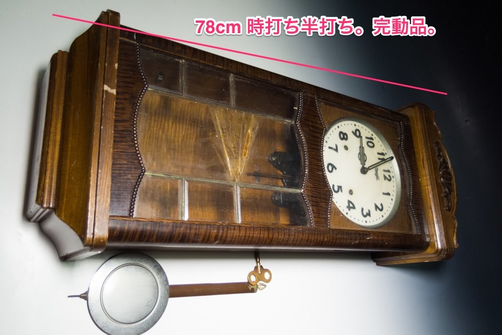 super popular d1bb7 b006c 代購代標第一品牌- 樂淘letao - □愛知時計明治時計尾張時計角 ...