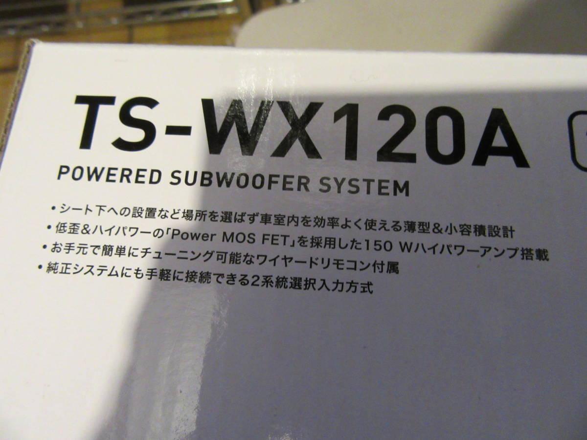 Carrozzeria TS-WX120A 20㎝×13㎝ アンプ内蔵 パワードサブウーファーシステム 新品購入 未使用 未開封品 1円スタート売り切り 送料着払い_画像5