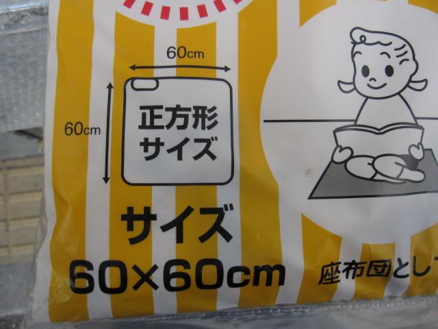新品・未使用☆YAMAZAEN 山善 電機ミニマット YM-606 正方形 60 x 60 cm スポット暖房シリ-ズ☆ホットカ-ペット_画像6