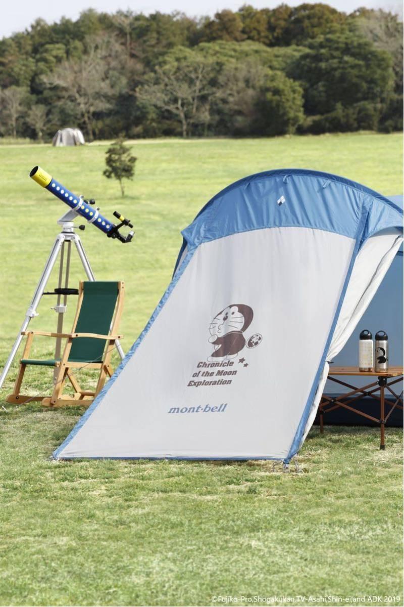 モンベル ドラえもんコラボクロノスキャビン三型テント未使用品_画像3