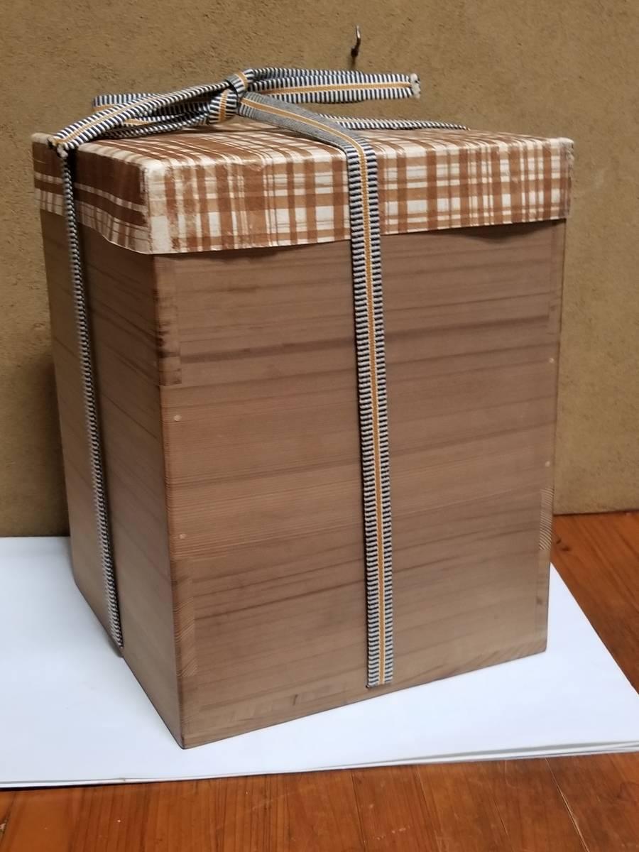 【哲】特別出品:上がりの良い李朝白磁染付花文立壷(18世紀末) _画像9