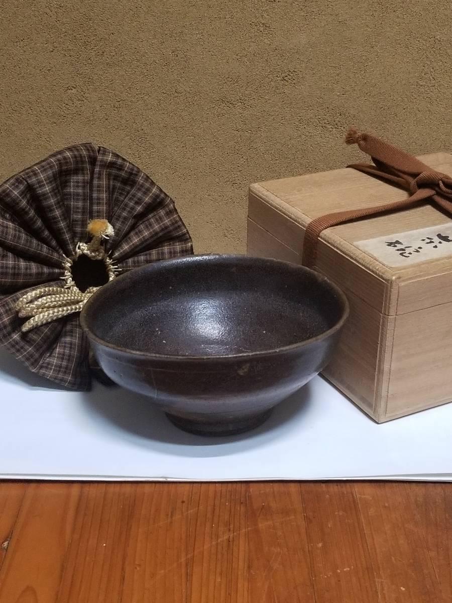 【哲】サイズと形の良い李朝黒高麗茶碗(自在屋勝見氏蔵品・李朝前期)