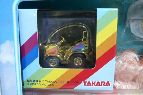 Hし61N 非売品 TAKARA タカラ 株主優待 2004 リカちゃん チョロQ 人生ゲーム 限定品_画像6