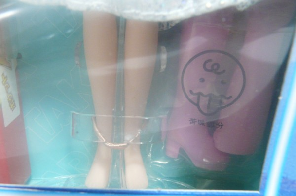 Hし61N 非売品 TAKARA タカラ 株主優待 2004 リカちゃん チョロQ 人生ゲーム 限定品_画像4
