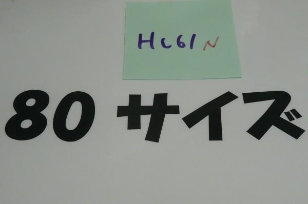 Hし61N 非売品 TAKARA タカラ 株主優待 2004 リカちゃん チョロQ 人生ゲーム 限定品_画像10