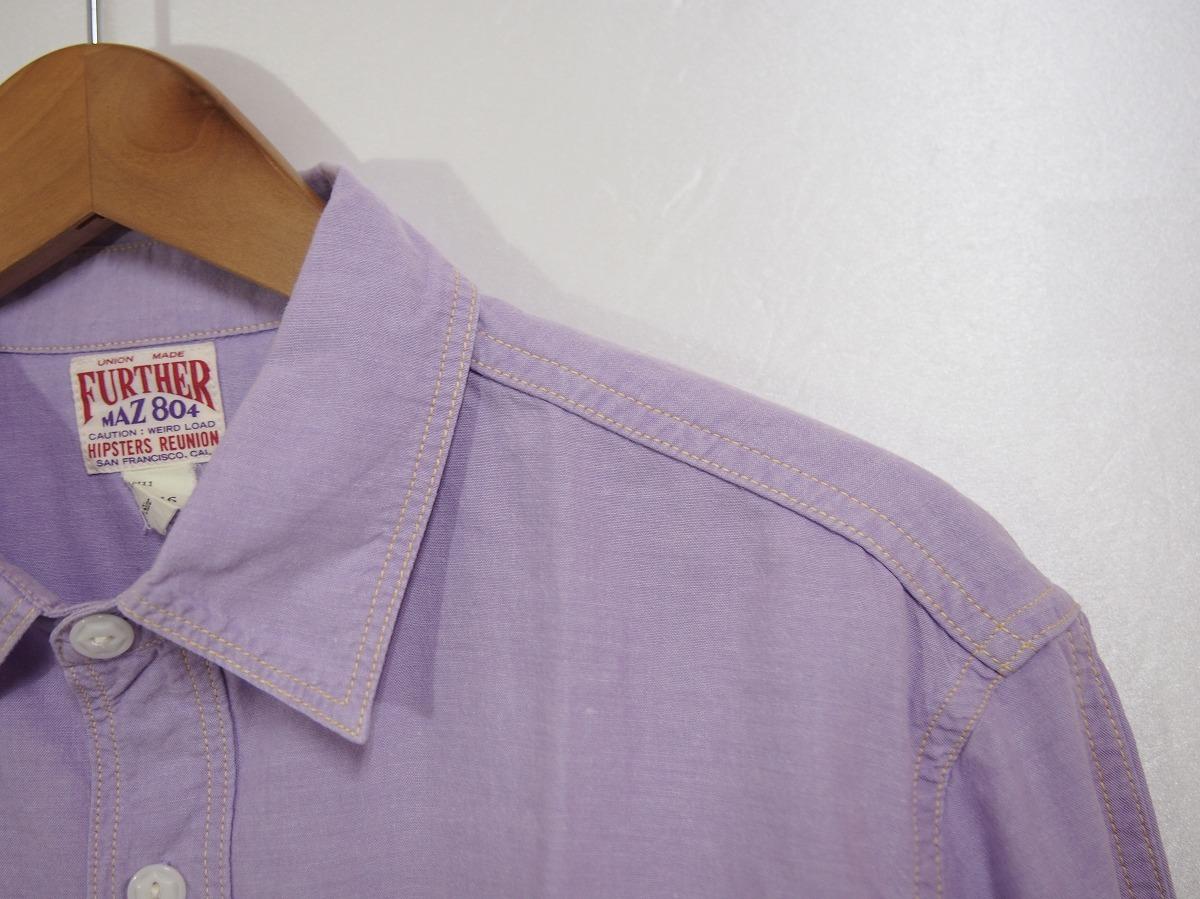 HIPSTERS REUNION FREEWHEELERSフリーホイーラーズ 長袖ワークシャツ FURTHER MAZ804 薄紫518J_画像7