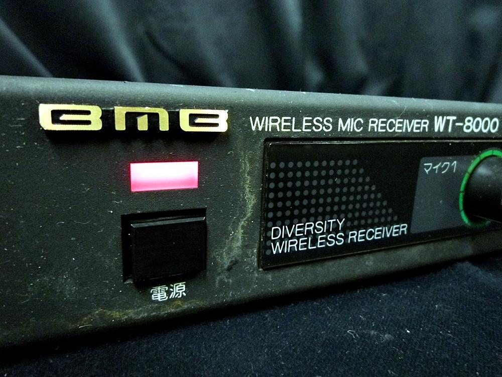 ■BMB カラオケワイヤレスマイクレシーバー WT-8000 ジャンク_画像2