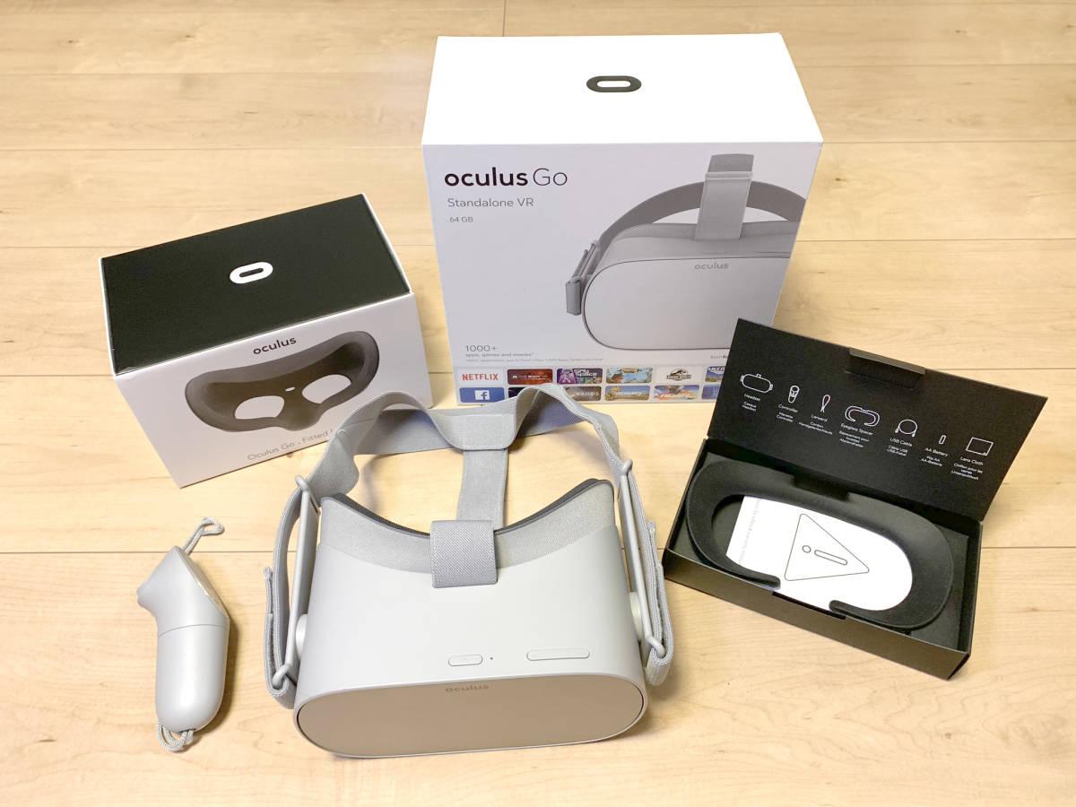 【送料無料】「OculusGo 64GB」+「接顔パーツ(フィット)」(オキュラスゴー)VRヘッドセット【中古・動作確認済み】