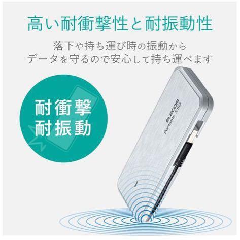 ケーブル収納型外付けポータブルSSD 960GB エレコム ELECOM ESD-EC0960GWH ホワイト_画像2