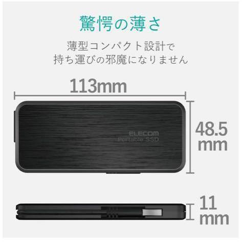 エレコム 外付けSSD 960GB USB3.1 ESD-EC0960GBK_画像4