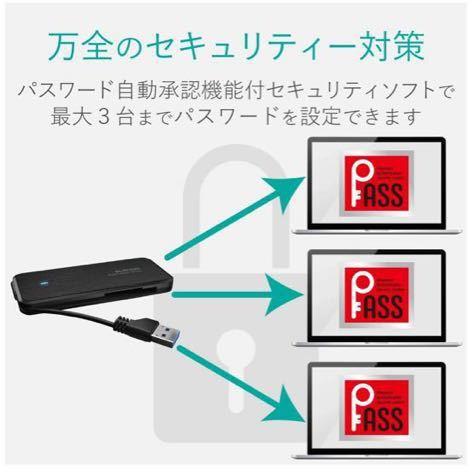 エレコム 外付けSSD 960GB USB3.1 ESD-EC0960GBK_画像5