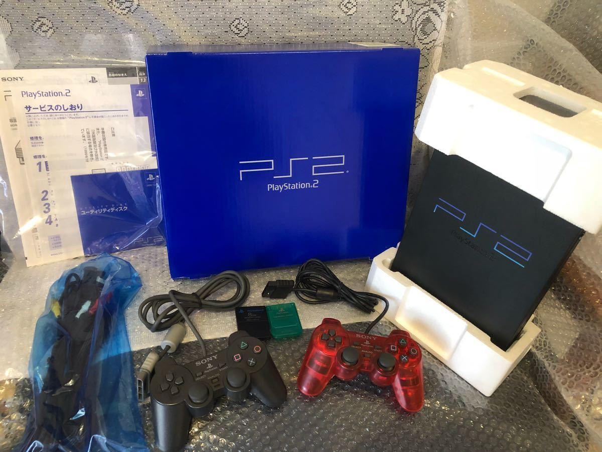 【極美品】PlayStation2 プレステ2 PS2 SCPH-10000 付属品完備 動作確認済 箱 動作良好 デュアルショック2 オマケソフト付 sony PS4