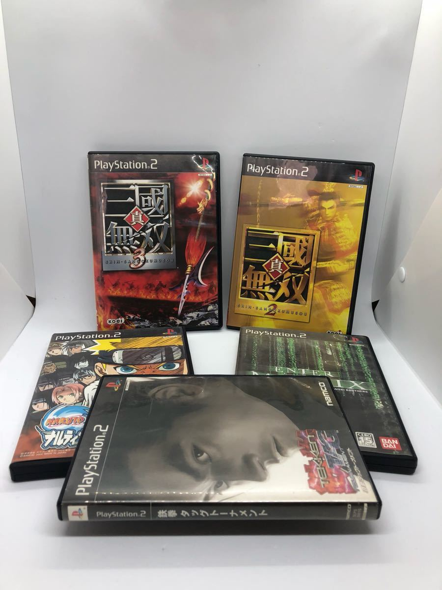 【極美品】PlayStation2 プレステ2 PS2 SCPH-10000 付属品完備 動作確認済 箱 動作良好 デュアルショック2 オマケソフト付 sony PS4_画像8