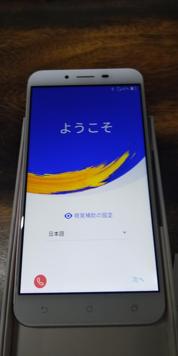 保証残あり ASUS Zenfone3 Max 5.5 ZC553KL ピンク スマホ本体 SIMフリー 箱 付属品あり_画像2