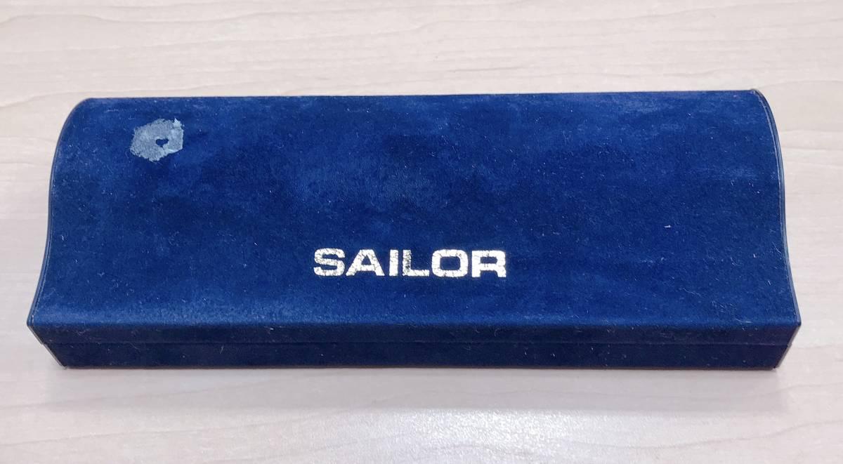 ◆◇【青色】 セーラー 万年筆 14K 刻印 (26245)◇◆_画像5