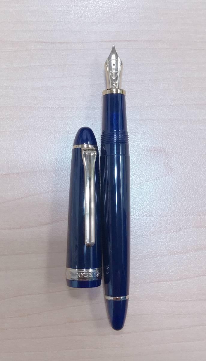 ◆◇【青色】 セーラー 万年筆 14K 刻印 (26245)◇◆_画像3