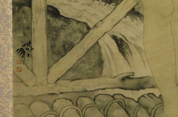 6004_J 中国美術 何家英「幽谷 裸婦画」彩色 工芸画 まくり 美人画 女性画 人物画 検:中国現代美術 天津_画像3