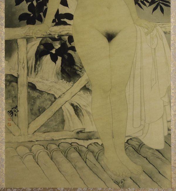 6004_J 中国美術 何家英「幽谷 裸婦画」彩色 工芸画 まくり 美人画 女性画 人物画 検:中国現代美術 天津_画像5