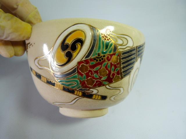 阿山(造)色絵茶碗 共箱 茶道具 現代工芸 未使用 京焼_画像7