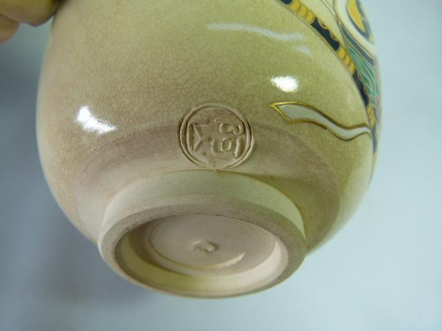 阿山(造)色絵茶碗 共箱 茶道具 現代工芸 未使用 京焼_画像9