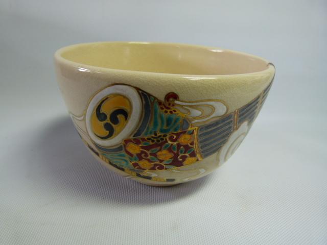 阿山(造)色絵茶碗 共箱 茶道具 現代工芸 未使用 京焼_画像5