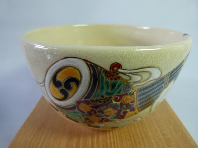 阿山(造)色絵茶碗 共箱 茶道具 現代工芸 未使用 京焼_画像4