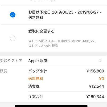 MacBook Air 2018_画像8