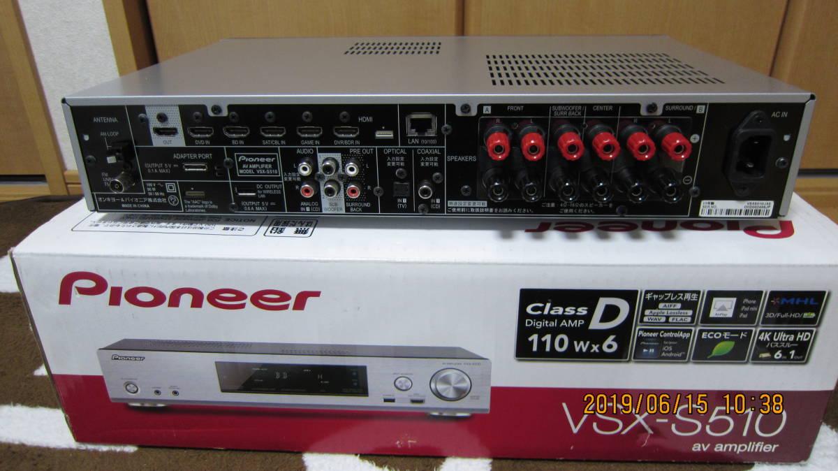 Pioneer AVレシーバー VSX-S510 パイオニア 薄型AVアンプ テレビラックに収まります _画像2