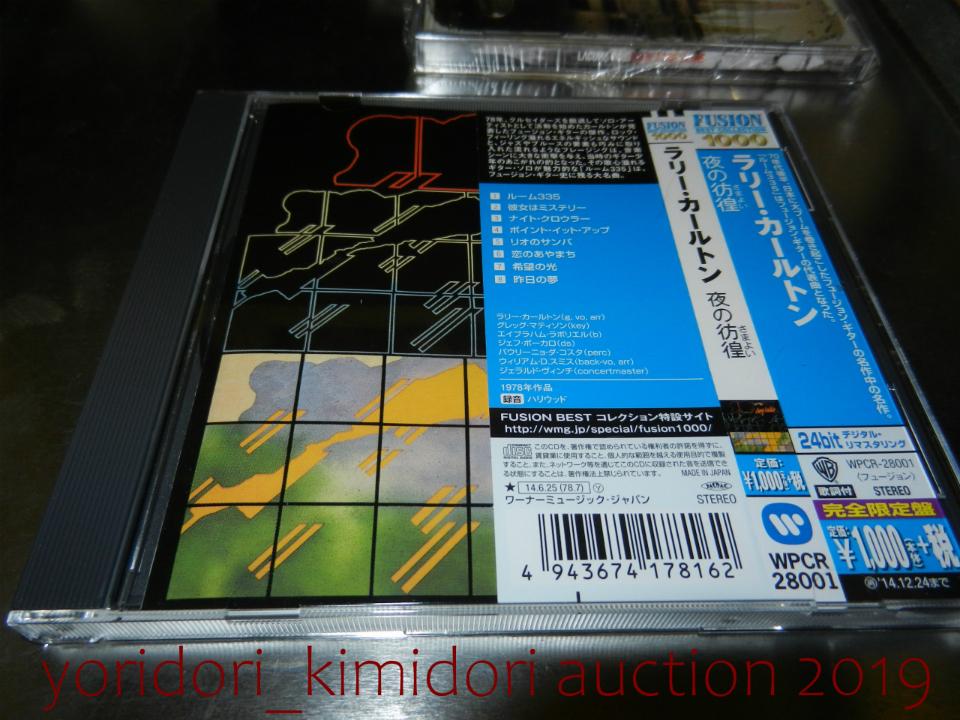 ★Larry Carlton ラリーカールトン 夜の彷徨(さまよい)【FUSION 1000】 CD 限定版【即決 \575】