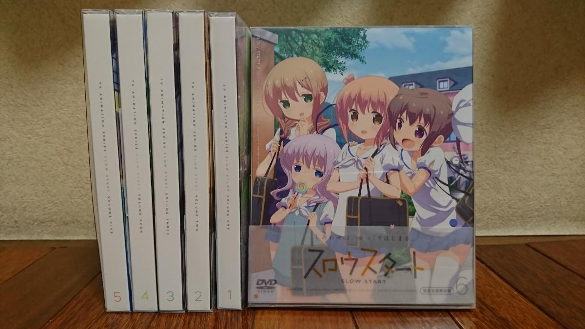 【限定版/DVD】スロウスタート 1~6 全6巻セット 特典キャラソンCD