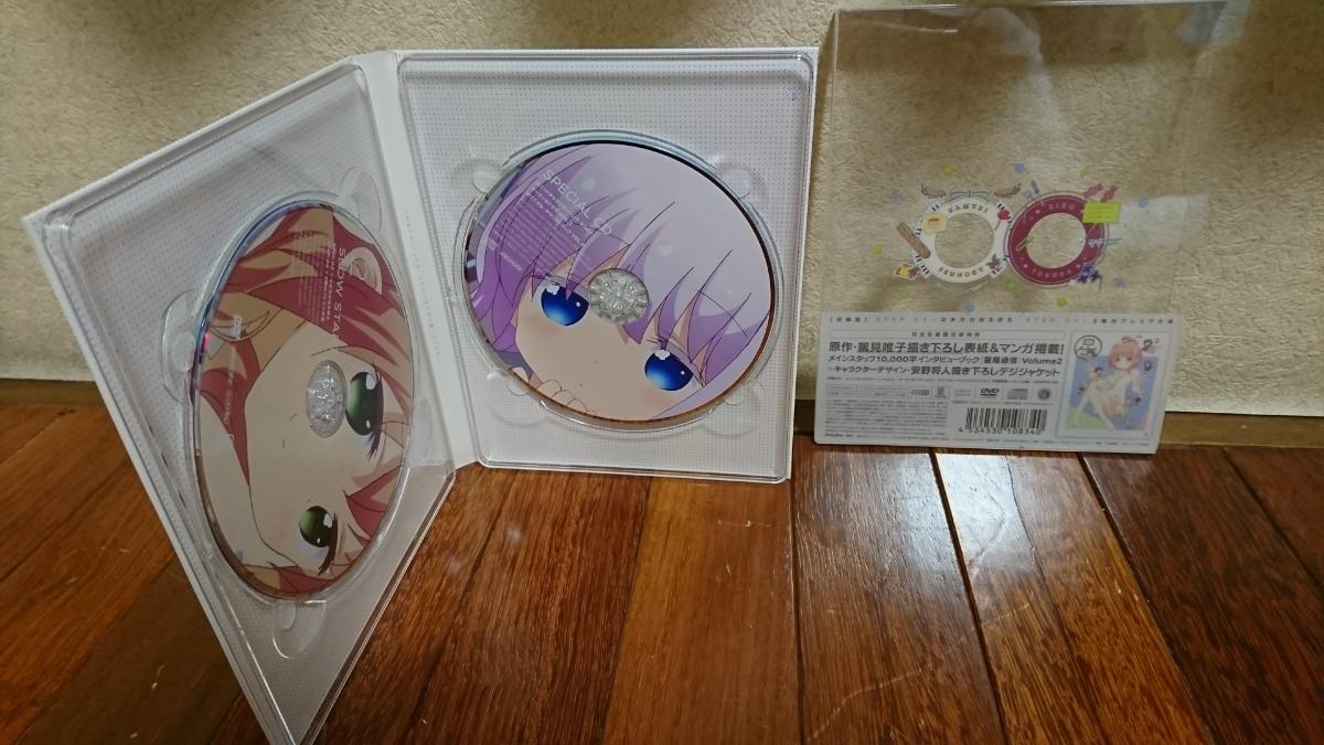 【限定版/DVD】スロウスタート 1~6 全6巻セット 特典キャラソンCD_画像3