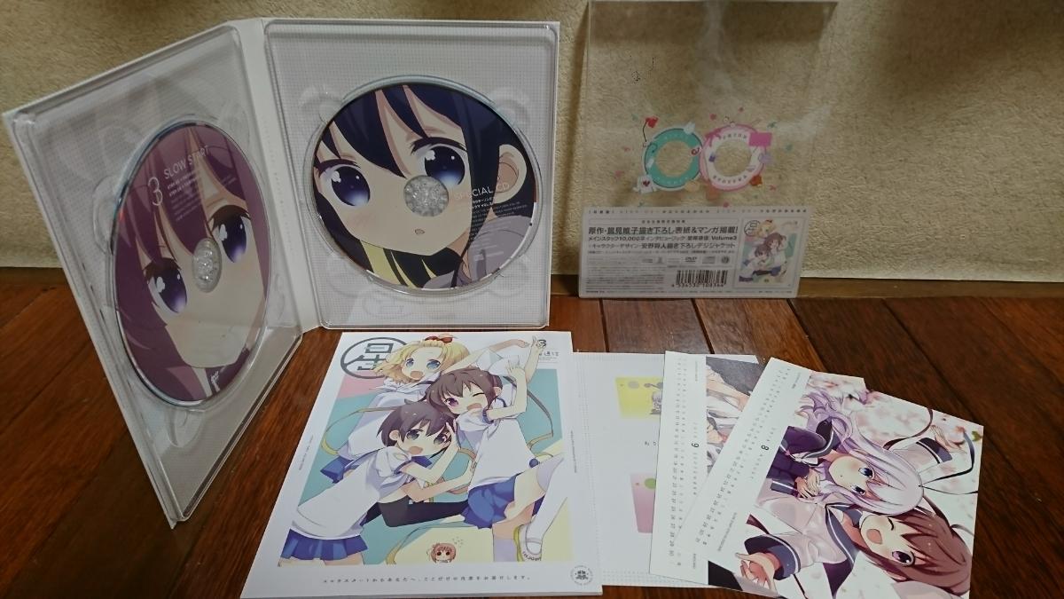 【限定版/DVD】スロウスタート 1~6 全6巻セット 特典キャラソンCD_画像4