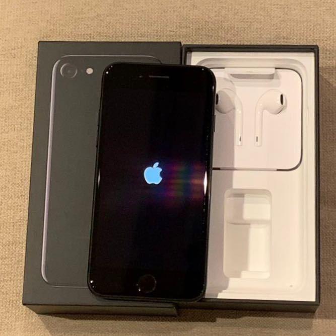 iPhone7本体 128GB ジェットブラック SIMフリー 美品 残債なし Apple _画像4