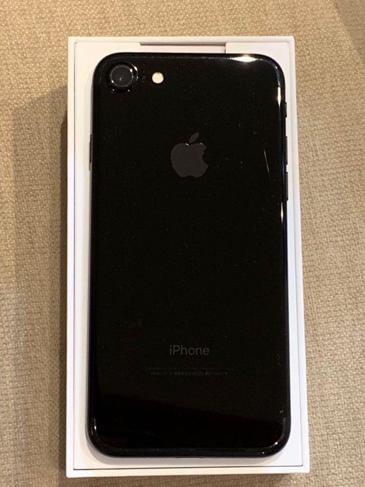 iPhone7本体 128GB ジェットブラック SIMフリー 美品 残債なし Apple