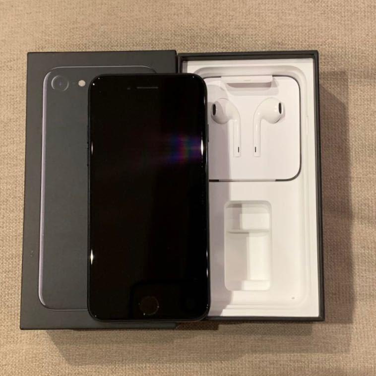 iPhone7本体 128GB ジェットブラック SIMフリー 美品 残債なし Apple _画像3