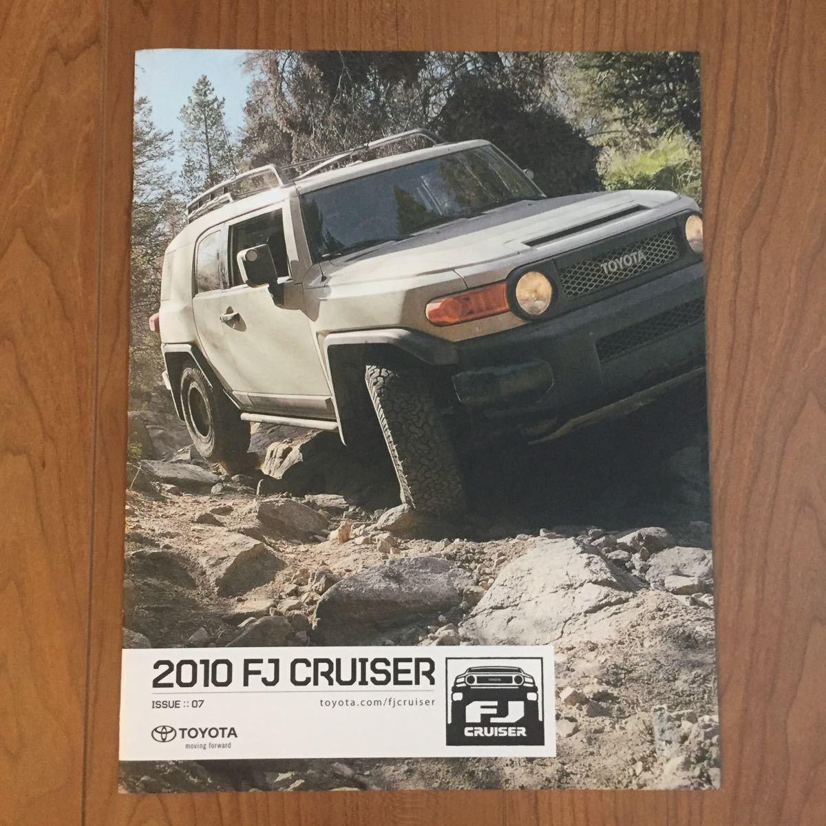 トヨタ FJ クルーザー 2010 カタログ US版