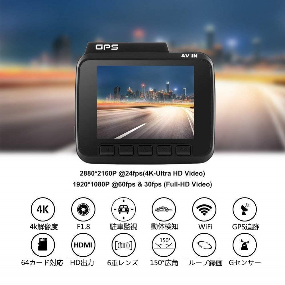送料無料 32GB SDカード付 ドライブレコーダー GS63D 4K録画 GPS Wi-Fi搭載 前後カメラ UltraHD2160P WDR LED信号機対応 日本製説明書 新品_画像6