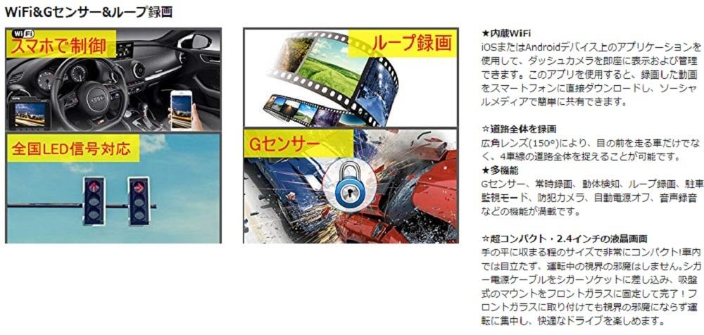 送料無料 32GB SDカード付 ドライブレコーダー GS63D 4K録画 GPS Wi-Fi搭載 前後カメラ UltraHD2160P WDR LED信号機対応 日本製説明書 新品_画像9