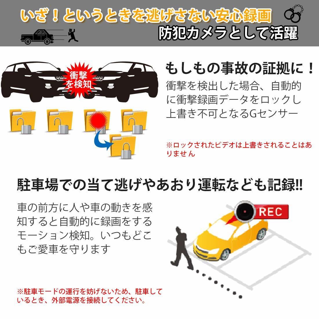 送料無料 32GB SDカード付 ドライブレコーダー G1013 タッチパネル9.66インチ ミラー型 前後カメラ LED信号機対応フルHD 日本製説明書 新品_画像7