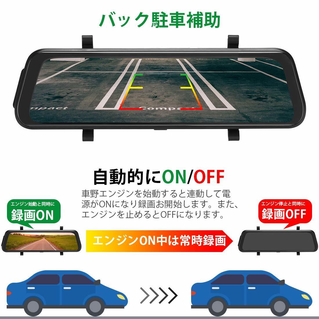 送料無料 32GB SDカード付 ドライブレコーダー G1013 タッチパネル9.66インチ ミラー型 前後カメラ LED信号機対応フルHD 日本製説明書 新品_画像8