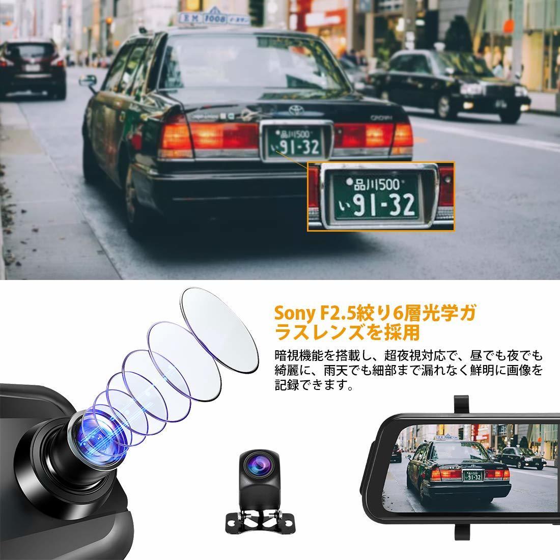 送料無料 32GB SDカード付 ドライブレコーダー G1013 タッチパネル9.66インチ ミラー型 前後カメラ LED信号機対応フルHD 日本製説明書 新品_画像6