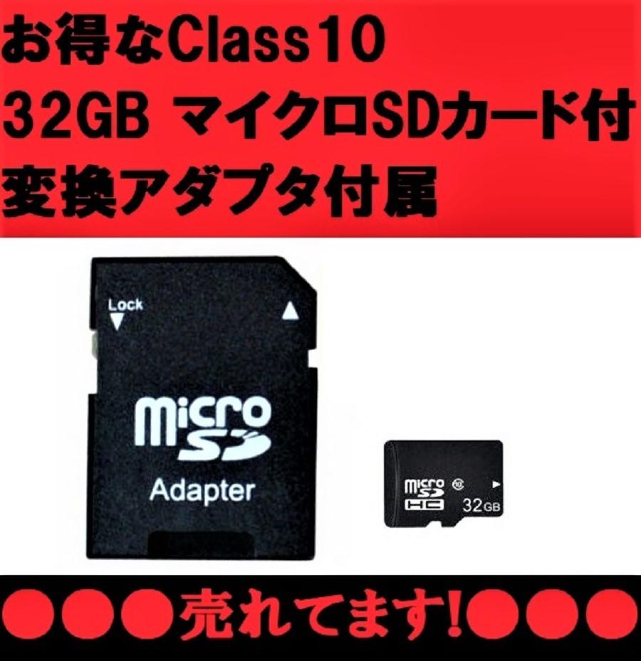 送料無料 32GB SDカード付 ドライブレコーダー G1013 タッチパネル9.66インチ ミラー型 前後カメラ LED信号機対応フルHD 日本製説明書 新品_画像10