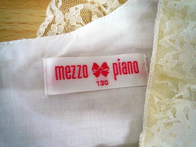 mezzo piano メゾピアノ 美品 半袖 ワンピース バラ ロゴ刺繍 レース フリル キナリ色 サイズ 130_サイズ