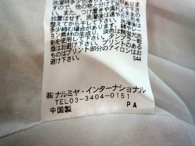 mezzo piano メゾピアノ 美品 半袖 ワンピース バラ ロゴ刺繍 レース フリル キナリ色 サイズ 130_画像10