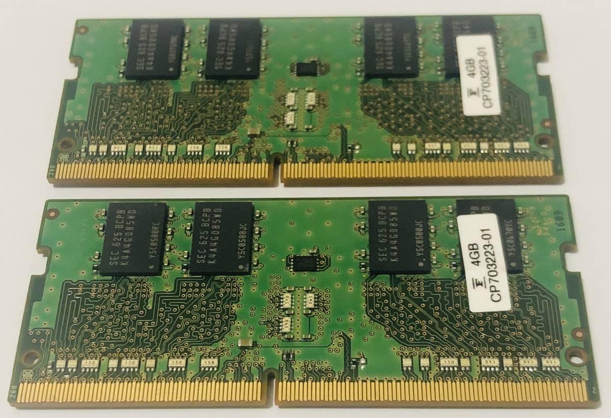 [1962304] SAMSUNG 4GB 1R×8 PC4-2133P-SA0-10 メモリ2枚計8GB[動作品] _画像2