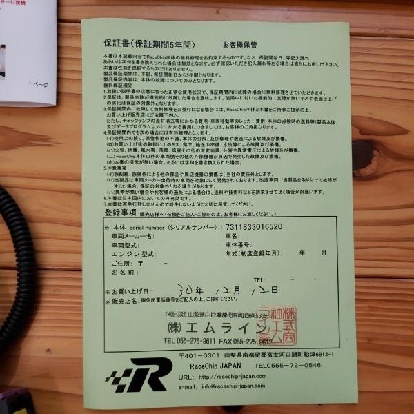 代購代標第一品牌- 樂淘letao - ☆美品Racechip GTS Black